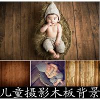 儿童仿实木板主题摄影背景复古怀旧背景纸拍照拍摄道具背景布