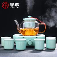 唐丰玻璃煮茶器黑茶蒸汽煮茶壶耐高温蒸茶器电热电陶炉煮茶炉茶具