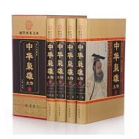 中华枭雄大传 杰出乱世枭雄 向历史人物借智慧 全4卷 线装书局 598