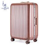 名将铝框拉杆箱万向轮行李箱男士女士登机箱旅行箱20寸24寸28寸拉杆箱包 TSA海关密码锁