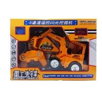 儿童男孩仿真挖掘机通道车型遥控闪光推土机模型可充电全功能操作遥控工程车玩具礼物