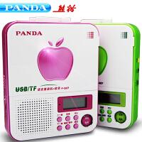 熊猫F-327 MP3复读机 录音/磁带/收录机 复读机磁带 英语四六级复读机 USB复读机
