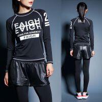 运动套装女秋冬健身服女速干瑜珈服专业健身房跑步长袖假两件长裤