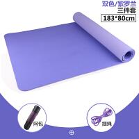 双面防滑无味tpe瑜伽垫80cm宽初学者健身垫瑜珈垫加宽加厚加长