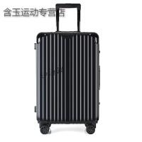 行李箱男潮个性铝框拉杆箱女万向轮韩版学生密码箱24寸26旅行箱子 时尚黑 竖纹款 镜面