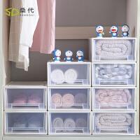 【支持礼品卡】多层收纳柜塑料收纳箱储物柜婴儿童衣柜整理箱宝宝收纳柜子抽屉式