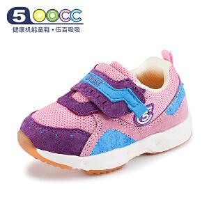 500cc宝宝机能鞋女春秋防滑小童鞋男婴幼儿童软底透气网面学步鞋