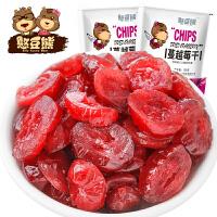 【憨豆熊 _ 蔓越莓干100g *2袋】水果干特价零食
