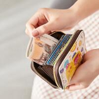 慕兰珊卡包女式多卡位大容量小巧可爱学生风琴卡包零钱包一体超薄