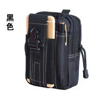 手机包男多功能竖款穿皮带腰包帆布实用防泼水小挂包腰包