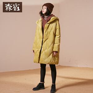 【尾品直降】森宿P每时每刻冬新款文艺波浪状绗线茧型宽松连帽羽绒服女