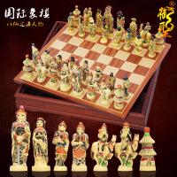 20180415220454516国际象棋套装 树脂大号小号 立体人物chess西洋棋