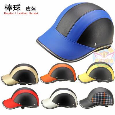摩托车头盔电动车半盔 夏季安全帽个性轻便 电瓶车半盔男女款机车