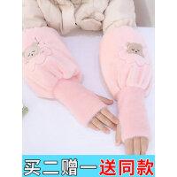 儿童手套秋冬季加绒加厚保暖女童宝宝卡通可爱小学生幼儿女孩冬天
