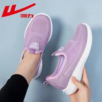 【回力官方旗舰店】回力女鞋运动鞋2021新款飞织网面透气低帮休闲鞋子懒人一脚蹬女鞋