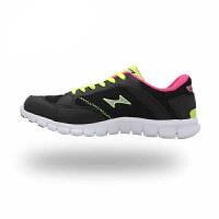 HEALTH/飞人海尔斯 810 运动鞋 跑步鞋 马拉松鞋 慢跑鞋