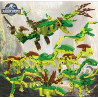 cogo积高积木玩具 侏罗纪恐龙公园 拼装拼插儿童玩具 3-6周岁礼物