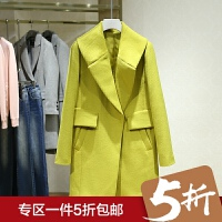 毛呢大衣女冬装新款 翻领中长款纯色百搭休闲呢子外套