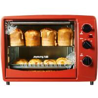 【九阳旗舰店】KX-30J601 电烤箱 30升大容量 家用多功能 专业烘焙 上下管独立加热 多档调节