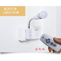 遥控定时调光创意节能LED小夜灯卧室床头灯带开关插头灯座螺口E27
