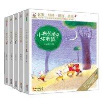 快乐鸟系列拼音读物:第3辑(套装共5册)小猫钓鱼 名家.经典.拼音.美绘 儿童文