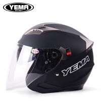 四季摩托车头盔男 半覆式电动车安全帽女 夏季机车双镜片半盔