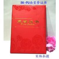 103B牡丹8K手工皮革面荣誉证书,PU封面,牡丹花压印,烫金字