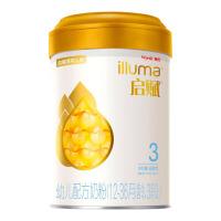 惠氏启赋(Wyeth illuma)3段奶粉 爱尔兰进口 12-36月幼儿配方奶粉 850g 新规格(罐装)