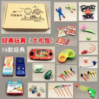 80后怀旧玩具90后童年回忆小时候的玩具70年代礼盒装 图片色