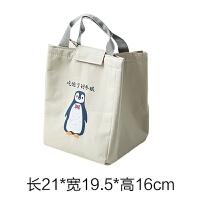 铝箔加厚保温袋便当包大号上班带饭的午餐手提袋学生手拎饭盒袋子 企鹅米色-1535 魔术贴