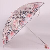二折蕾丝刺绣太阳伞女遮阳伞公主伞