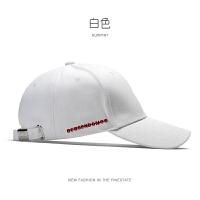 帽子男黑色鸭舌帽韩版夏季遮阳帽休闲百搭男士棒球帽街头简约 可调节