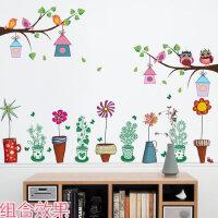 花盆墙贴纸儿童房衣柜卡通墙纸贴画卧室客厅温馨房间装饰品可移除