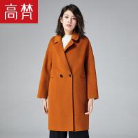 高梵时尚中长款双面呢大衣女 新款秋冬韩版时尚宽松呢子外套