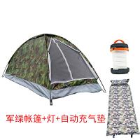 户外用品野营装备小帐篷单人1-2人野外单兵全套露天露营