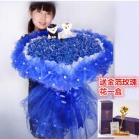 99朵仿真玫瑰花束情人节送女友求婚表白创意生日礼物蓝色妖姬假花
