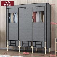 简易布衣柜钢架钢管加粗加固组装经济型简约现代布艺衣橱T