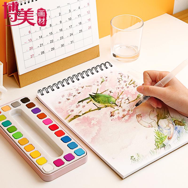 24色固体水彩颜料套装写生36色初学者分装自来水笔儿童水粉画工具