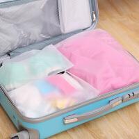 旅行收纳袋衣服整理袋洗衣袋密封袋衣物分装袋行李箱收纳包