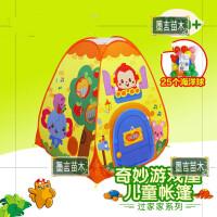 宝宝幼儿童可折叠帐篷室内户外男女孩仿真生活体验
