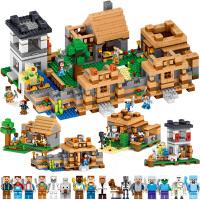 我的世界兼容乐高积木玩具拼装村庄房子人仔男孩城堡组装方块人偶
