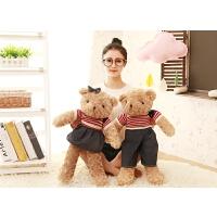 公仔熊娃娃抱抱熊女生情侣熊送女友毛绒玩具熊一对