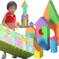 儿童EVA泡沫积木大号海绵软体积木幼儿园3-6岁大块拼搭益智玩具