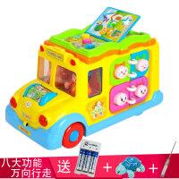 儿童节礼物 男孩宝宝儿童益智汇乐智育校园巴士儿童早教玩具车 电动车万向灯光学习音乐 校园巴士