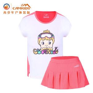 CAMKIDS童装2018新款女童夏装儿童运动休闲套装女孩短袖夏