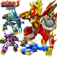 变形全套斗龙手环8.5寸铠甲兽斗龙战士3玩具龙印之战合体