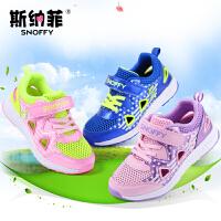 斯纳菲童鞋 夏季新款女童网鞋春秋儿童运动鞋镂空透气休闲网面