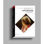 【新书店正版】艺术世界丛书:1945年以来的艺术运动(全新修订版) (英)爱德华・露西―史密斯 浙江摄影出版社