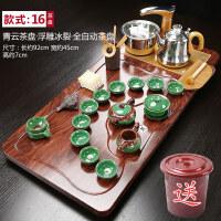 紫砂功夫茶具套装办公室家用简约整套陶瓷实木全自动流水茶盘 32件