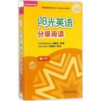 阳光英语分级阅读初1下 外语教学与研究出版社